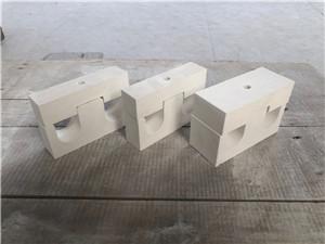 炉壁异型耐火材料
